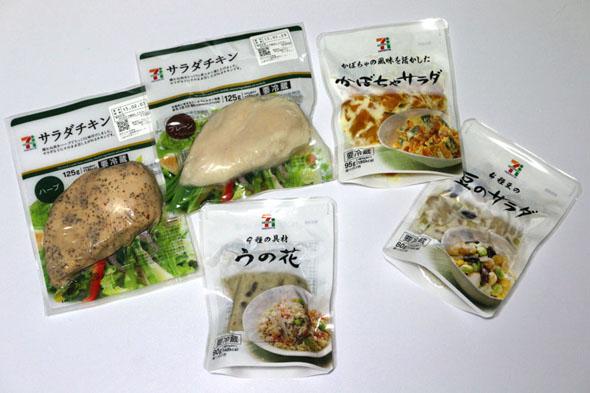 ts_seven02 ダイエット