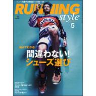 ts_running_style75.jpg