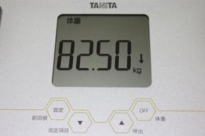 ts_diet14.jpg