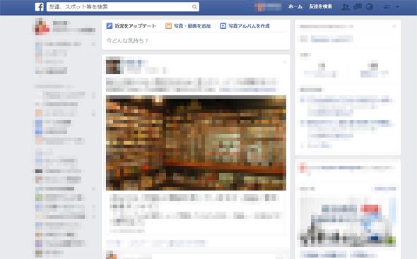 ts_facebook.jpg