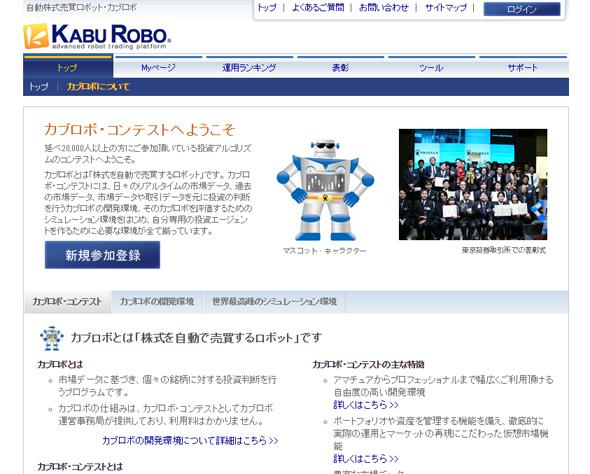 ts_kaburobo.jpg