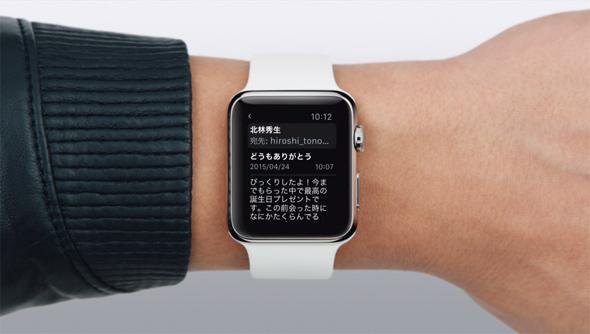 「Apple Watchでカンニング」をどう防ぐか