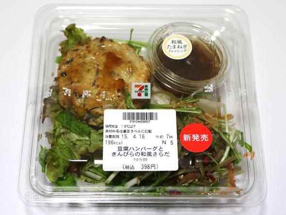 ts_food01.jpg
