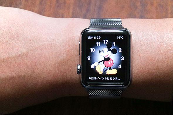 Apple Watchを右腕に着ける