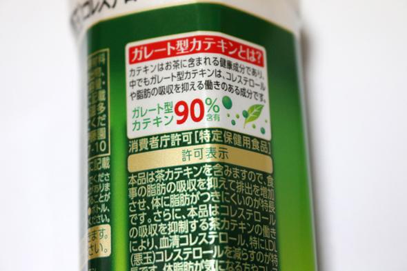 ts_drink02.jpg