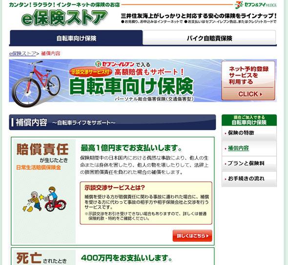 ts_bike_001.jpg