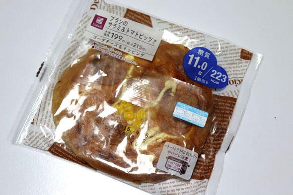 ts_food0501.jpg