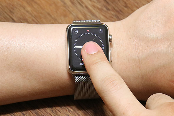 Apple Watch Force Touch