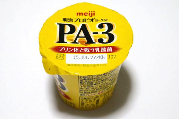 ts_food0901.jpg