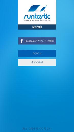 ts_PH02.jpg