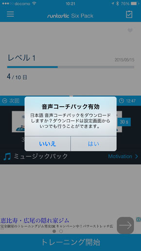 ts_PH05.jpg