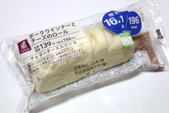 ts_food03-01.jpg