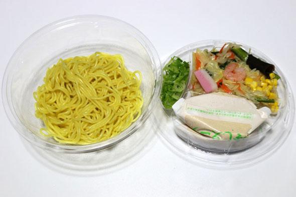 ts_food04-02.jpg