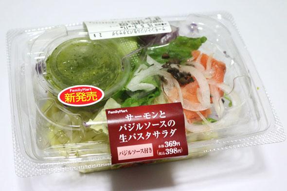 ts_food05-01.jpg