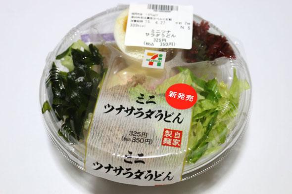 ts_food06-01.jpg