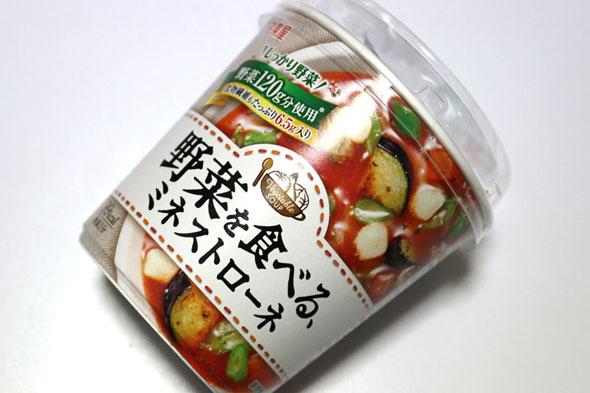 ts_food07-01.jpg