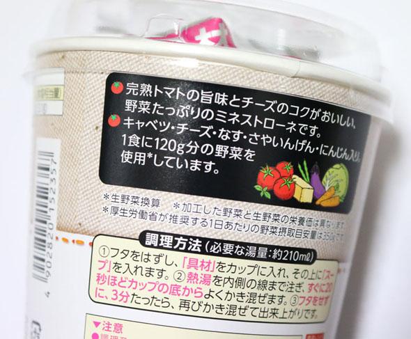 ts_food07-02.jpg