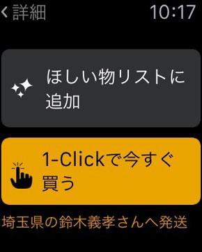 ts_PH11.jpg
