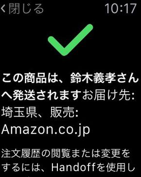 ts_PH12.jpg
