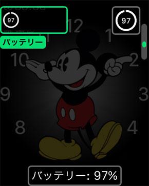 Apple Watchのバッテリー表示