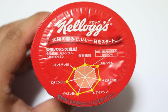 ts_food01-02.jpg