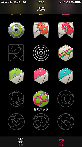 Apple Watch Activity Badge