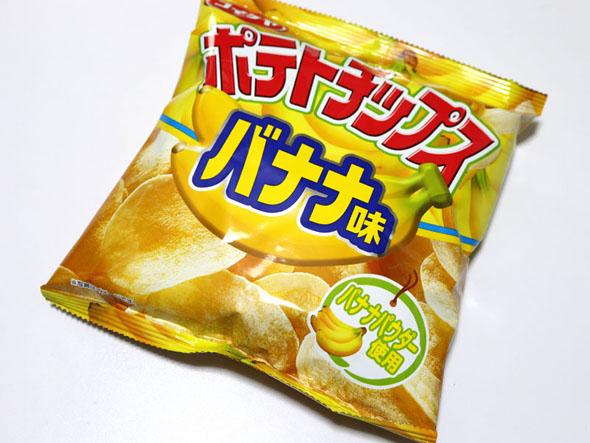 ts_food0101.jpg