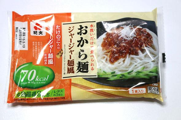 ts_food04-01.jpg