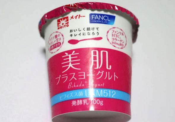 ts_food10-01.jpg