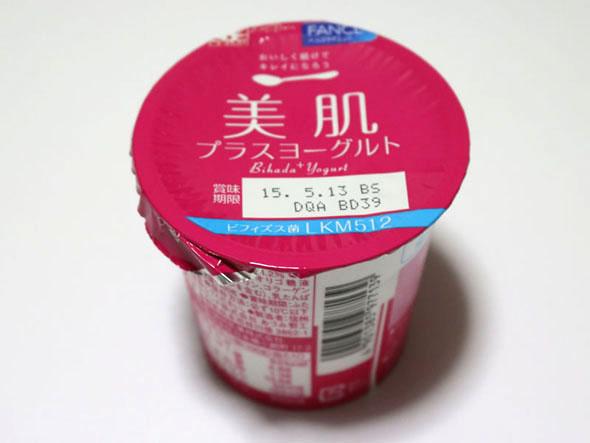 ts_food10-02.jpg