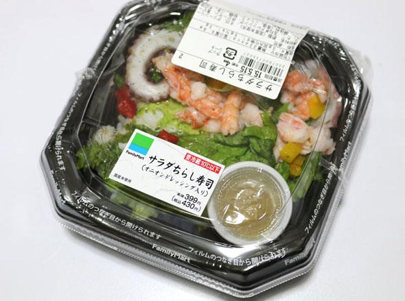 ts_food08-01.jpg