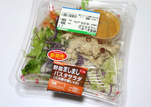 ts_food09-01.jpg