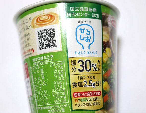 ts_food10-03.jpg