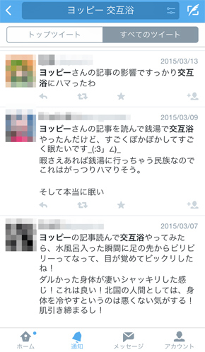 ts_yoppy03.jpg