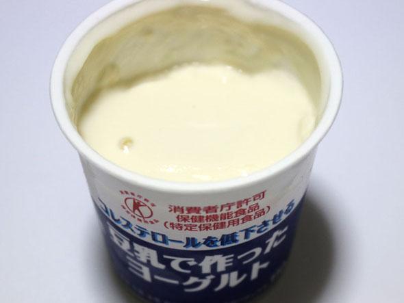ts_food0303.jpg