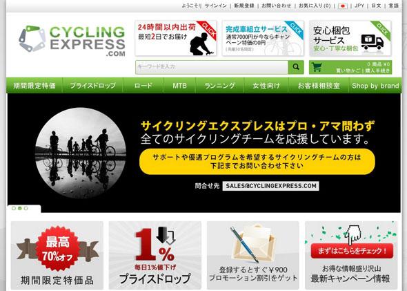 ts_bike002.jpg