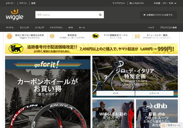 ts_bike003.jpg