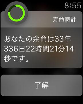 ts_PH09.jpg
