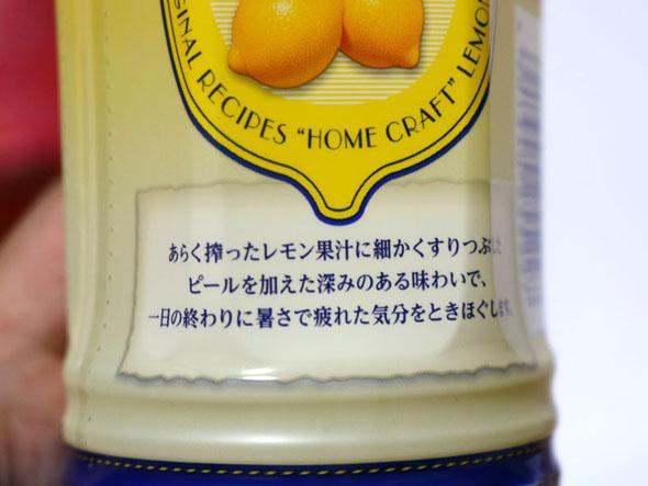 ts_food0502.jpg