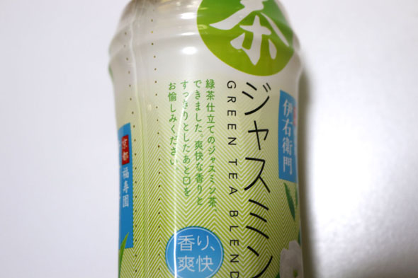 ts_food0202.jpg