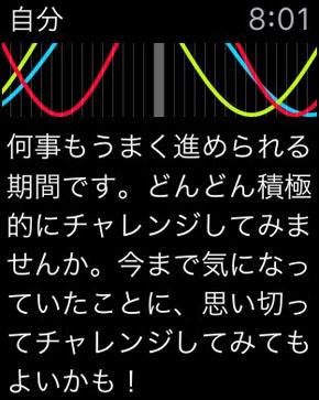 ts_PH08.jpg