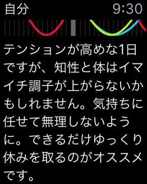 ts_PH10.jpg