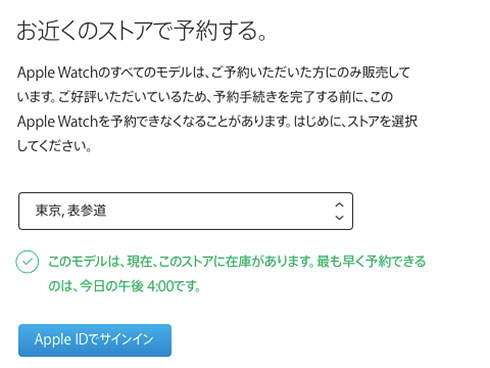 Apple Watch�����A��