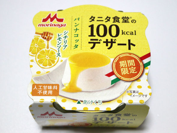 ts_food0301.jpg