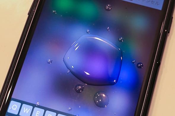 iPhoneに水