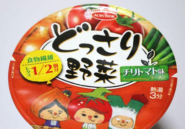 ts_food0802.jpg