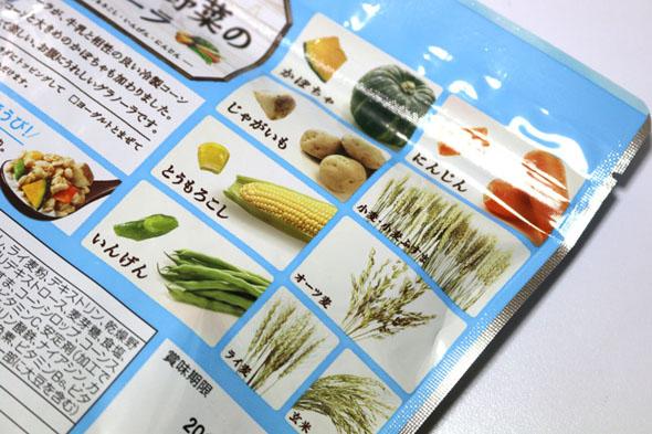 ts_food0902.jpg