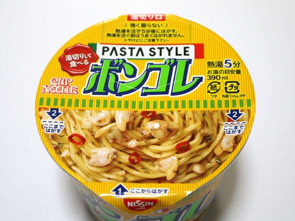 ts_food0402.jpg