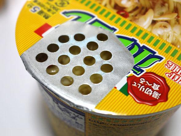 ts_food0403.jpg