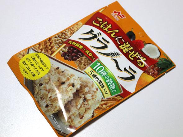 ts_food0701.jpg
